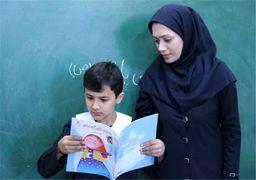 زمان پرداخت مطالبات معلمان حق التدریسی و همسان سازی حقوق بازنشستگان