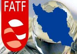 ورود ایران به لیست سیاه FATF