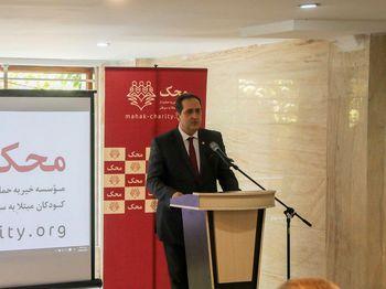 افتتاح دفترجلب مشارکتهای مردمی محک