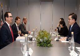 کره جنوبی خواستار معافیت از تحریمهای نفتی ایران شد