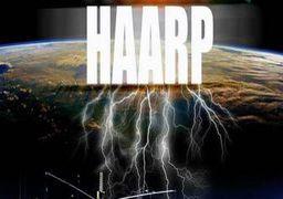 هارپ چیست و چه کسی اولین بار مدعی ایجاد زلزله با آن شد؟