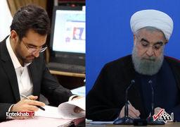 اقدام معنادار توئیتر روحانی در جدال بین دو وزیر