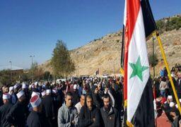 ساکنان استانهای مختلف سوریه در اعتراض به تصمیم اخیر ترامپ تجمعهای اعتراضی برگزار کردند