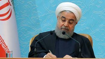 جدیدترین توییت روحانی درباره شکستن افراط با هشتگ انتخابات ۹۸