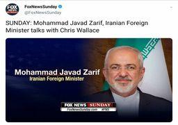 ظریف در گفتگو با فاکسنیوز: ترامپ دنبال جنگ با ایران نیست/ بولتون، بیبی، بنسلمان و بنزاید در پی جنگ هستند