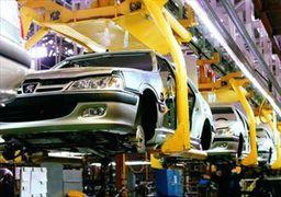 لیست قیمت محصولات ایران خودرو در بازار و کارخانه + جدول