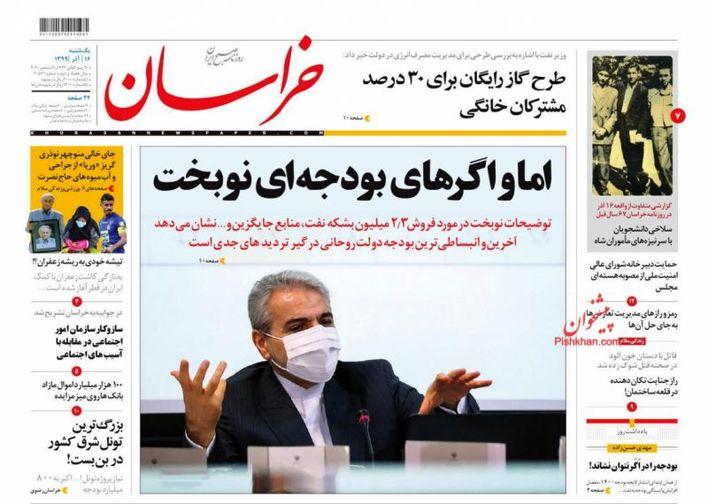khorasannews_s