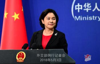 چین: آمریکا از مفهوم امنیت ملی سوءاستفاده میکند