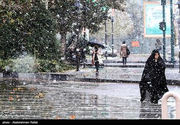 برف و باران ۵روزه در ۲۹ استان/ سامانه بارشی جدید در راه است