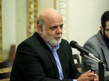 سفیر ایران در بغداد: تنش با آمریکا متوقف شد