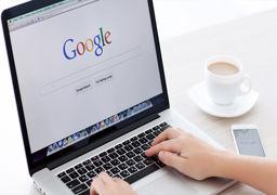 انتقاد از گوگل به دلیل همکاری با چین برای سانسور نتایج جستوجو