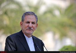 واکنش جهانگیری به اتفاقات دانشگاه تهران