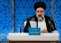 حمایت جامعه روحانیت مبارز از کاندیداتوری ابراهیم رئیسی