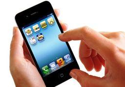 راه هایی برای از بین بردن اعتیاد به تلفن همراه