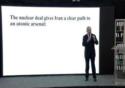 نقاشی تازه نتانیاهو/ ایران فعالیت مخفی تسلیحات هسته ای دارد