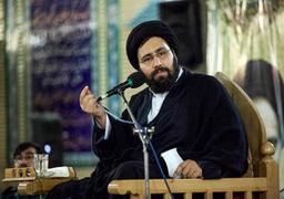 تکدیب حمایت سیدعلی خمینی از ابراهیم رئیسی