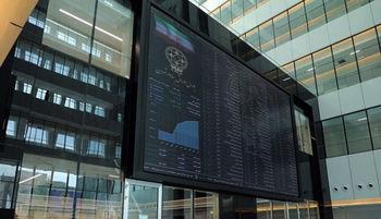 بازگشایی زودهنگام 4 نماد معاملاتی پالایشی در بورس/ انجام معاملات بدون محدودیت نوسان قیمت