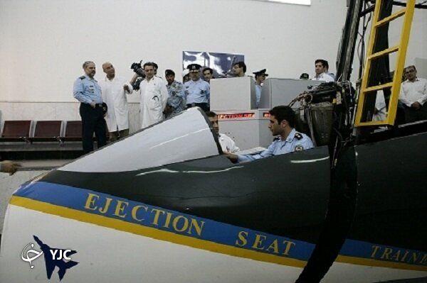 سیمولاتور پرواز