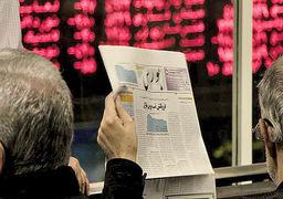 شگرد جدید بورس تهران برای رسیدن به تعادل