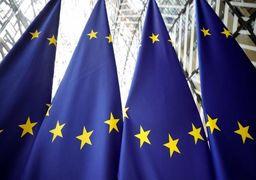 نامزد پستهای کلیدی اتحادیه اروپا را بشناسید +تصاویر