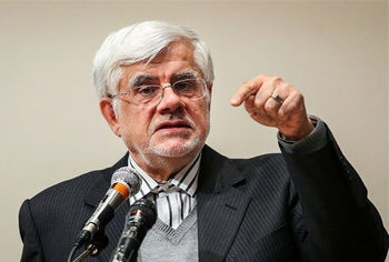 تقاضای عارف از سه قوه و مجمع تشخیص