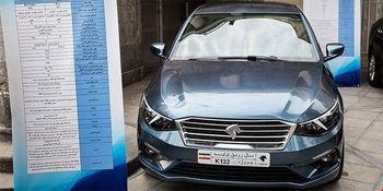 پیش فروش خودرو جدید ایران خودرو در روزهای آتی + جزئیات