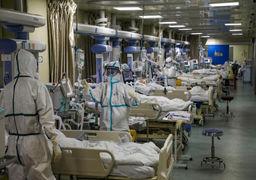 شیوع ویروس کرونا سیستم بهداشتی ایران را با مشکلات فراوانی روبرو کرده است/ ظرفیت «آیسییو»ها تقریبا کامل شده / لطفا در خانه بمانید