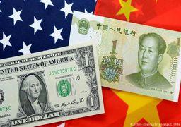 ترامپ از حمله تجاری به تمام واردات چینی خبر داد