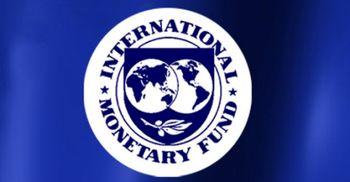 تحلیل گزارش صندوق بین المللی پول در مورد اقتصاد ایران + اینفوگرافی