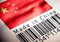 نگاهی به سیر تکامل اقتصاد اژدهای زرد؛ میانبر چینی درمسیر توسعه