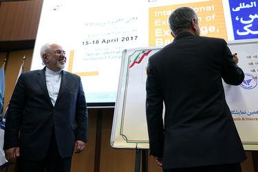 افتتاح دهمین نمایشگاه بورس، بانک و بیمه