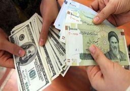 کاهش ۳۲ درصدی ارزش ریال ایران/ پول آرژانتین ۶۴ درصد سقوط کرد