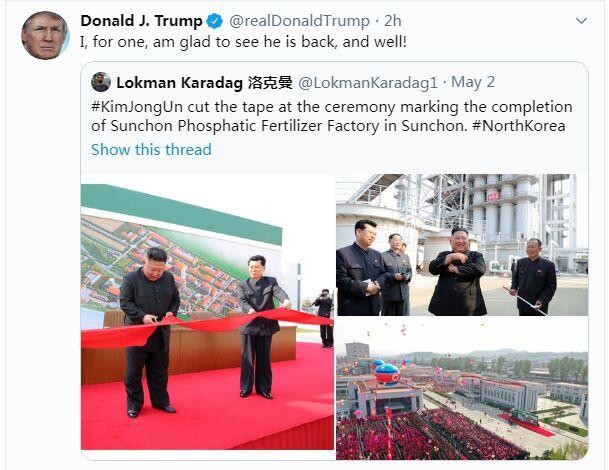 ترامپ از بازگشت کیم اظهار خوشحالی کرد