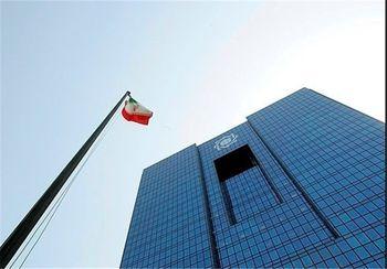 اعلام مشوقهای جدید بازگشت ارز حاصل از صادرات از سوی بانک مرکزی+ نامه
