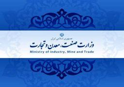 کابینه دوازدهم / گزینه های سکانداری صنعت در کابینه دوم روحانی
