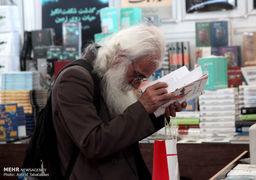 هفتمین روز نمایشگاه بین المللی کتاب تهران