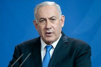 نتانیاهو: رئیس جمهور مصر دوست عزیز من است!