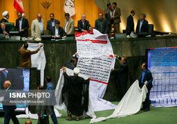 تصاویر پهن کردن طومار مخالفت با FATF در صحن مجلس