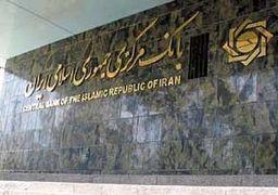 انتقاد یک مقام بانک مرکزی از بازی سیاسی با نظام بانکی