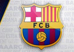 بارسلونا در پی اجرای بزرگترین طرح موزاییکی دنیا +عکس