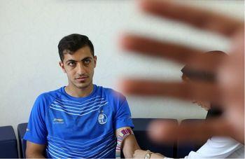 مدافع ملی پوش استقلال در یک قدمی پیوستن به فوتبال ترکیه