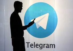 چند نفر تلگرام را ترک کردهاند؟