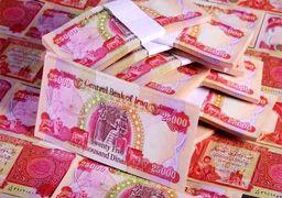 قیمت دینار عراق امروز دوشنبه ۲۲ مهر چقدر است؟