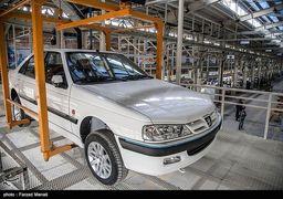 قیمت امروز محصولات ایران خودرو/نوسان قیمت قابل توجه در محصولات ایران خودرو