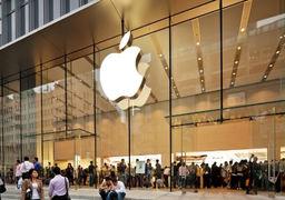 سرمایهگذاری ۲.۶ میلیارد دلاری اپل در ال جی