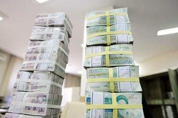 کاهش سقف پرداخت نقدی بانکها به یکسوم +سند