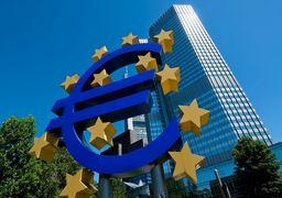 رونمایی از آخرین تصمیم سیاستگذاران پولی اتحادیه اروپا؛ صدای بحران به گوش «دراگی» رسید