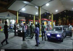 تجمعهای اعتراضی به دنبال افزایش قیمت بنزین
