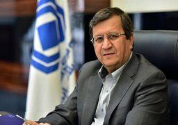 همتی رئیسکل بانک مرکزی شد/ تغییرات در سازمان برنامه به تعویق افتاد