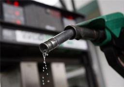 بنزین دو نرخی در سال 97 منتفی شد